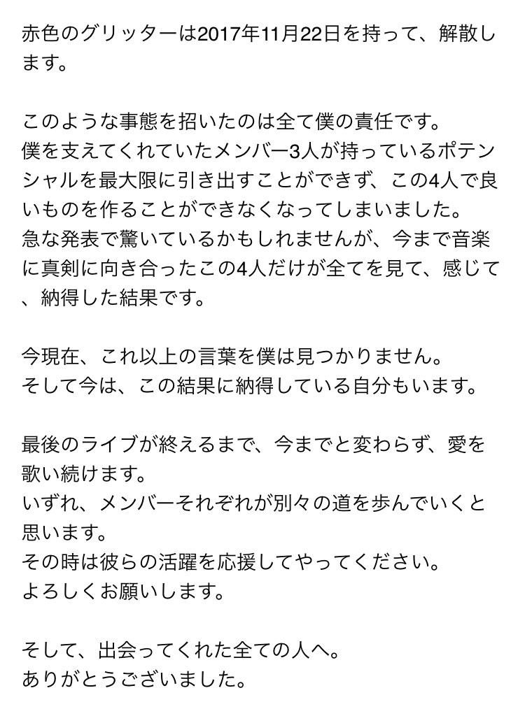 f:id:kashiwasita:20171029150328j:image