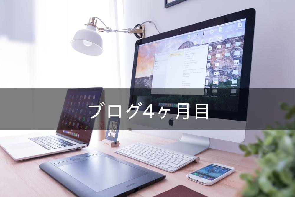 f:id:kashiwasita:20180102230930p:plain