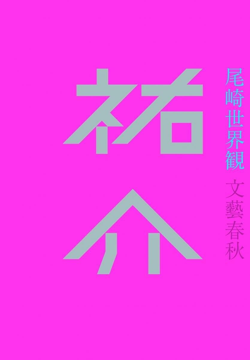 f:id:kashiwasita:20180115020201j:image
