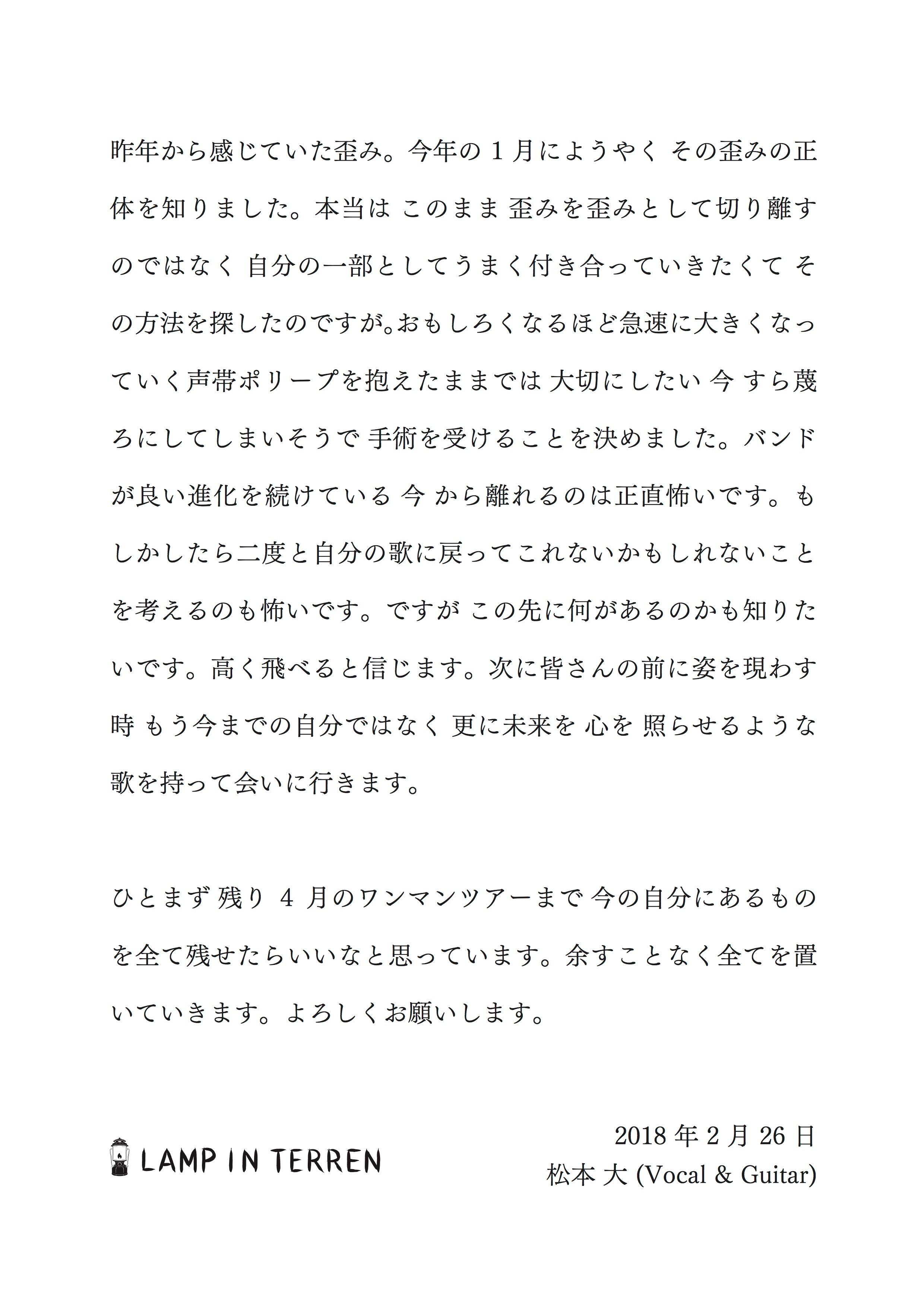 f:id:kashiwasita:20180228002152j:image