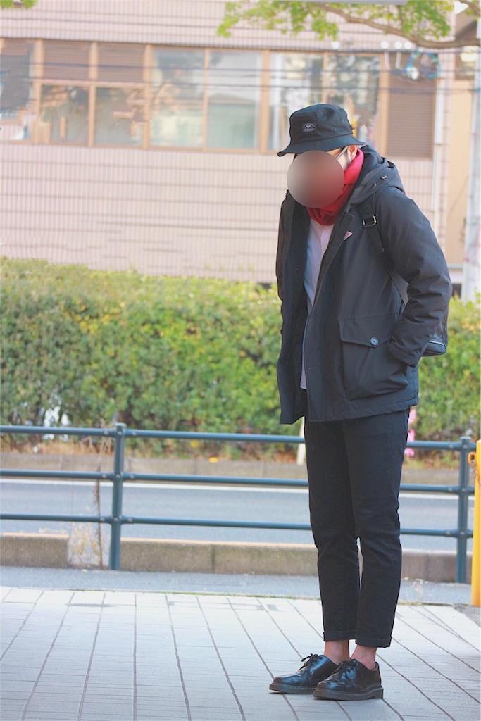 f:id:kasikaji:20180103230233j:image
