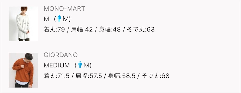 f:id:kasikaji:20180115001831j:image