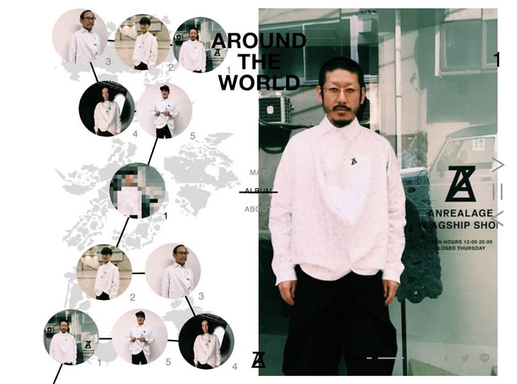 f:id:kasikaji:20180117215102j:image