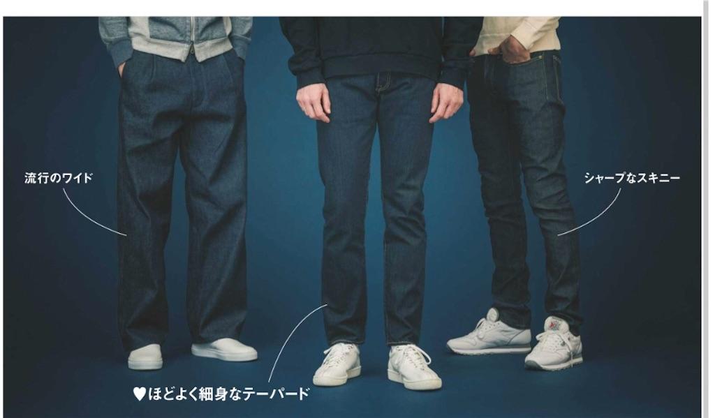 f:id:kasikaji:20180120012847j:image