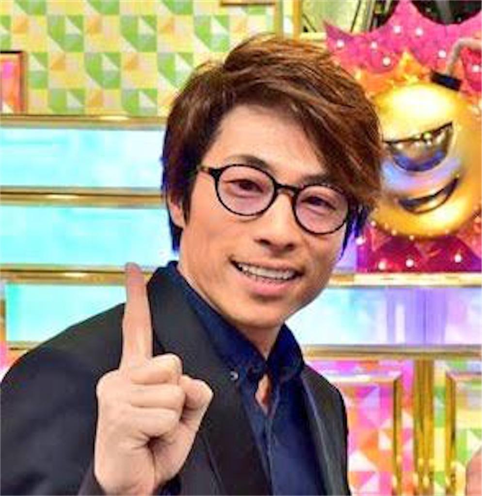f:id:kasikaji:20180120014303j:image
