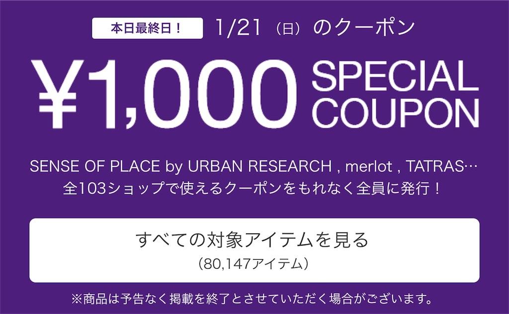 f:id:kasikaji:20180121213654j:image