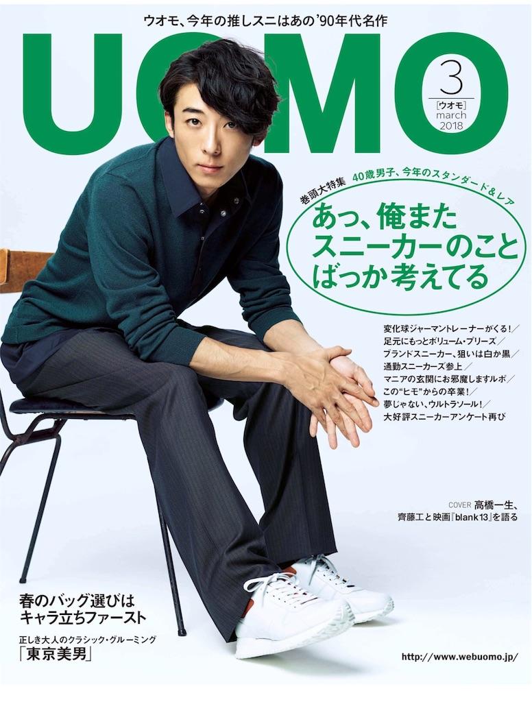 f:id:kasikaji:20180125213415j:image