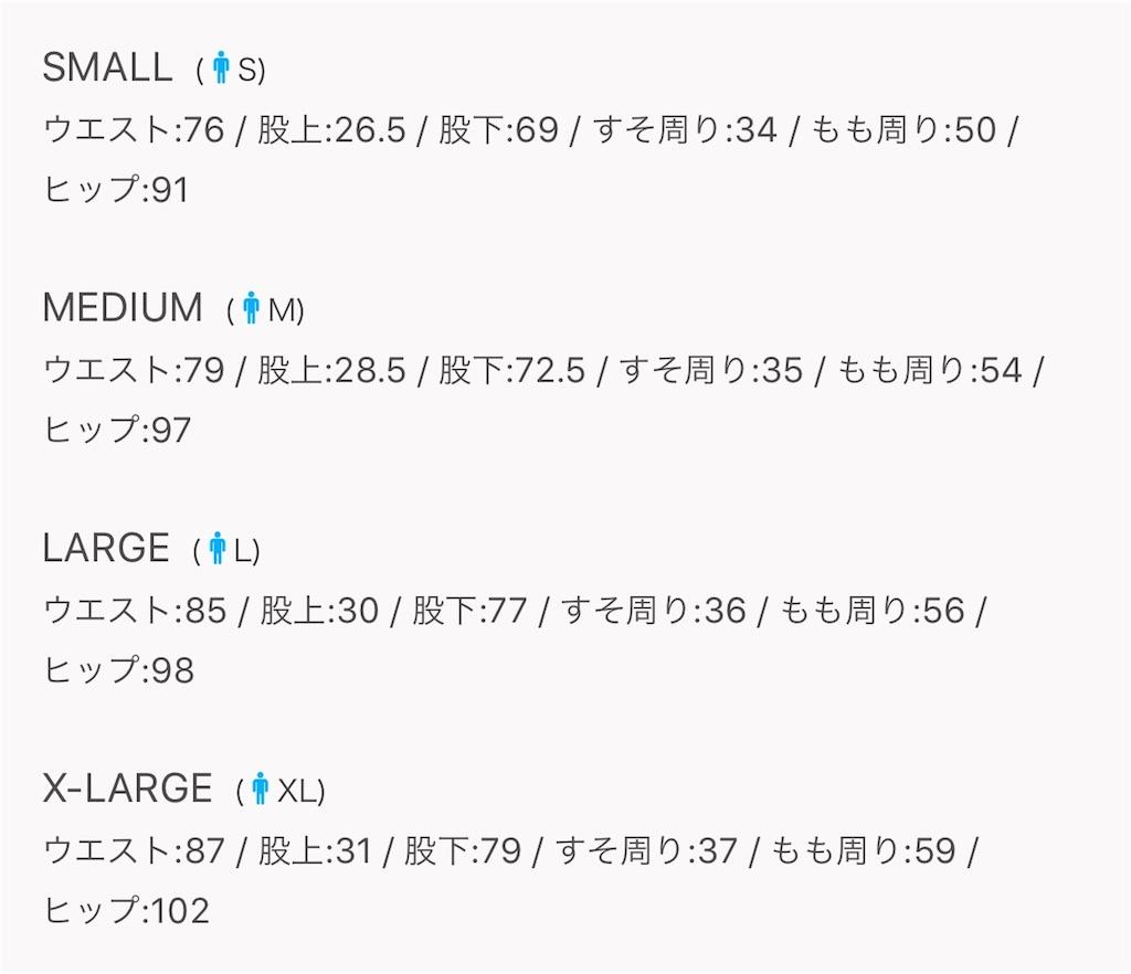 f:id:kasikaji:20180127090415j:image