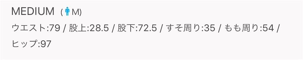 f:id:kasikaji:20180127092118j:image
