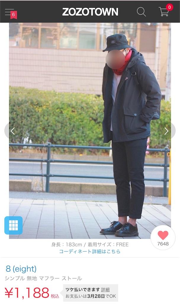 f:id:kasikaji:20180128190147j:image