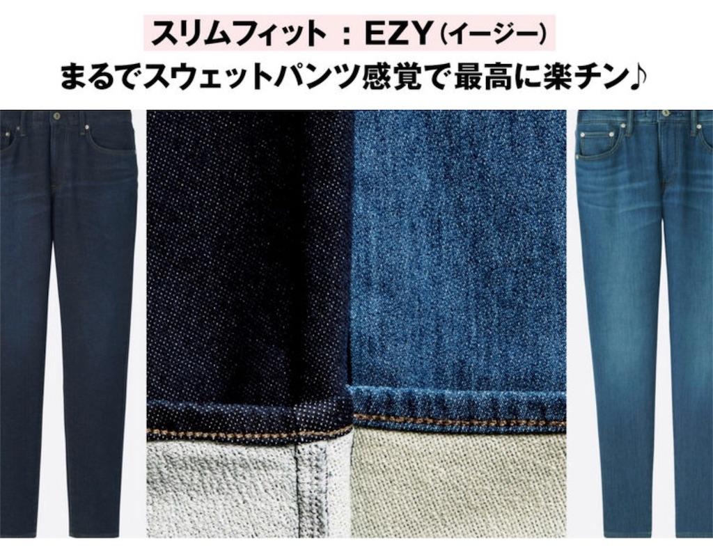 f:id:kasikaji:20180306231217j:image