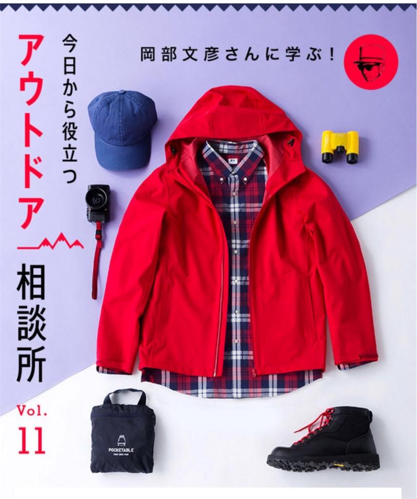 f:id:kasikaji:20180306231233j:image