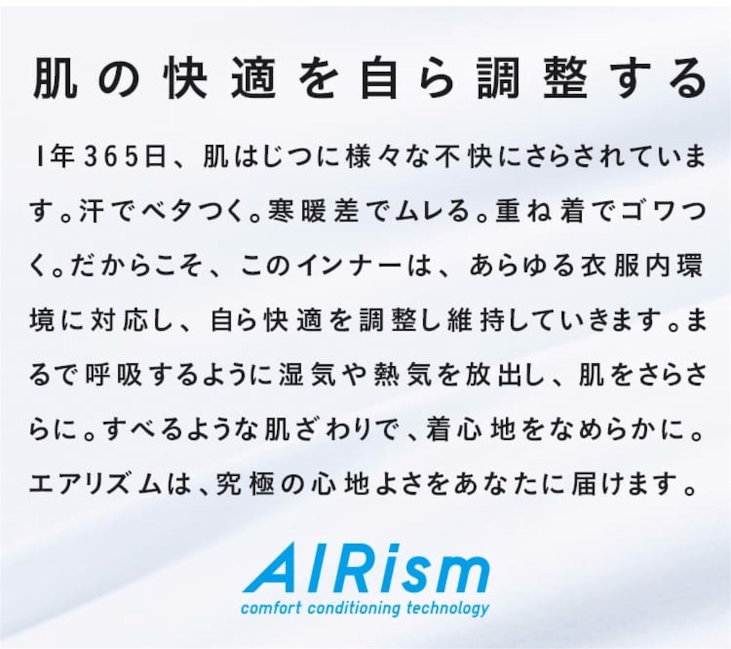 f:id:kasikaji:20180311214947j:image