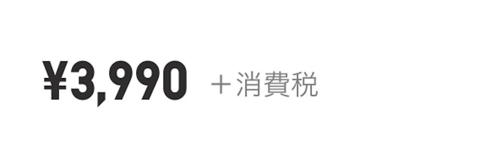 f:id:kasikaji:20180312204024j:image