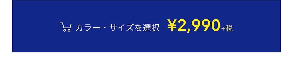 f:id:kasikaji:20180312204032j:image