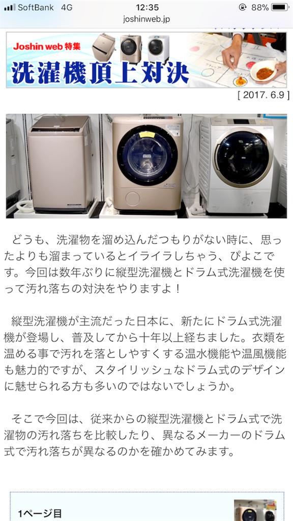 f:id:kasikaji:20180327123638p:image