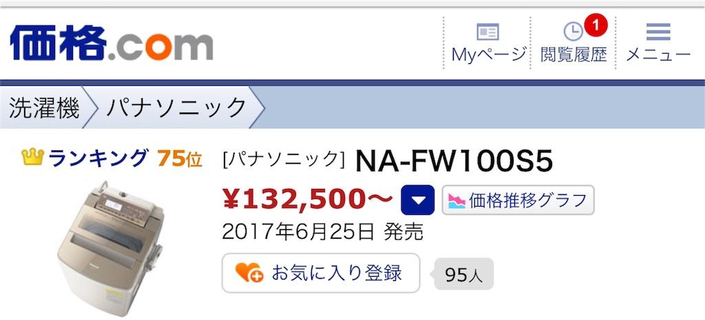 f:id:kasikaji:20180327221938j:image