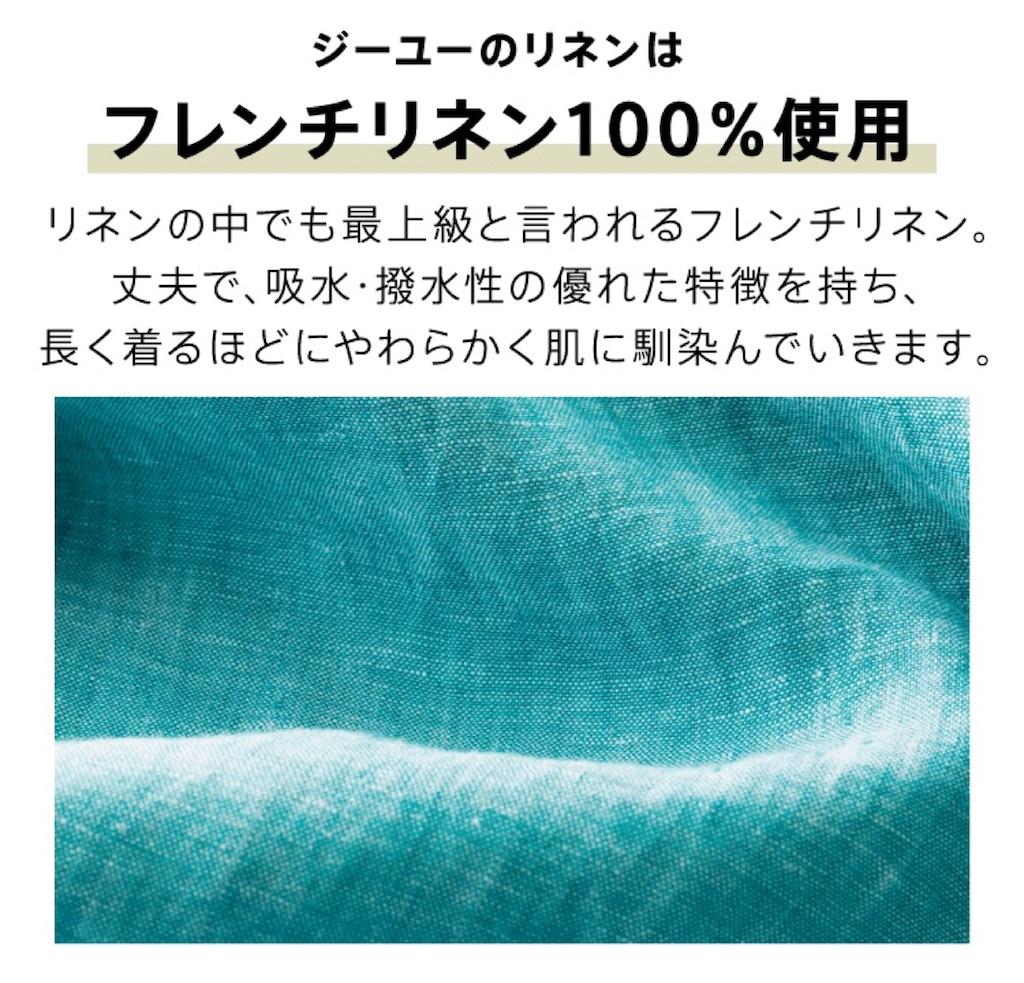 f:id:kasikaji:20180330221652j:image