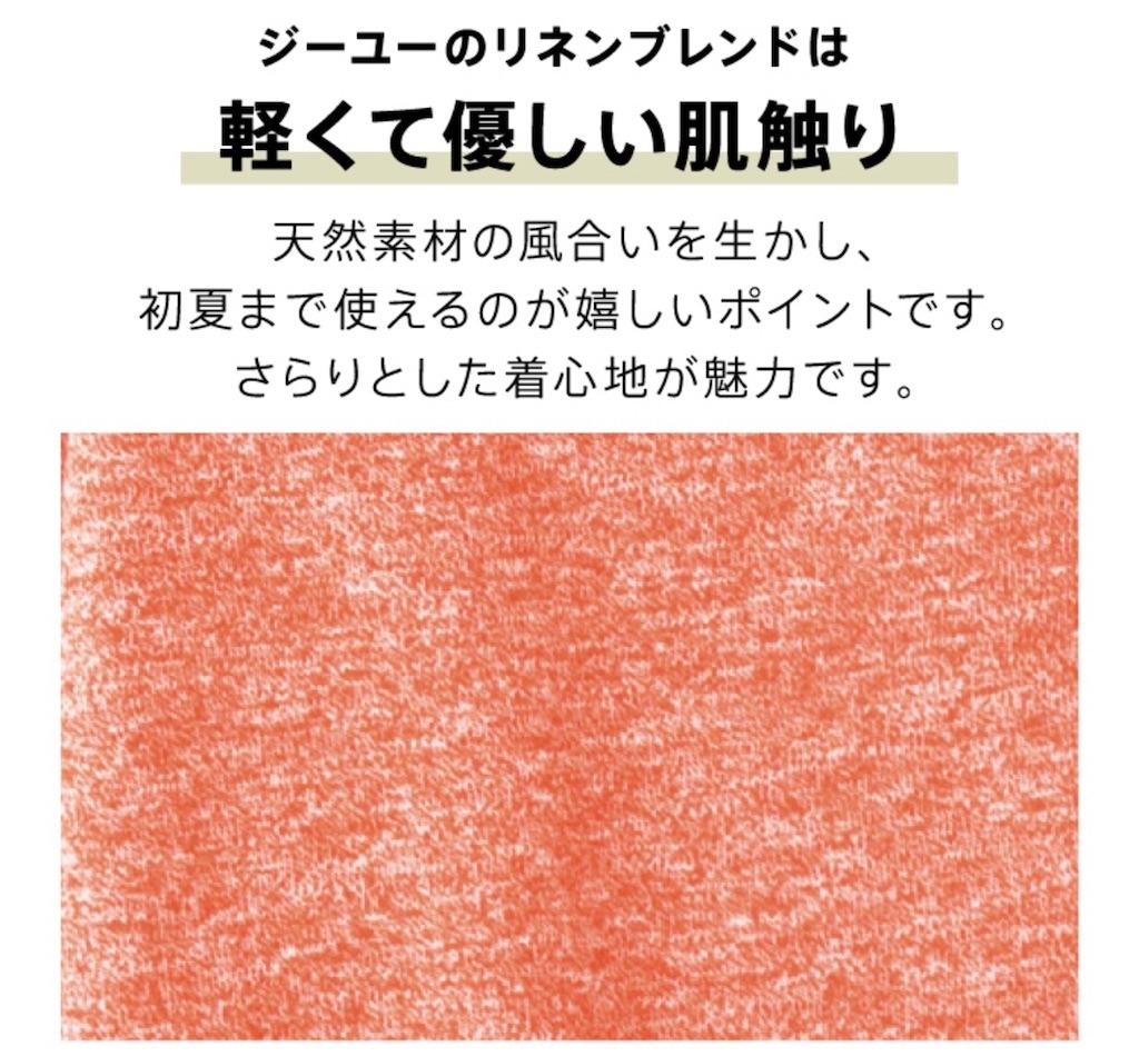 f:id:kasikaji:20180330223901j:image