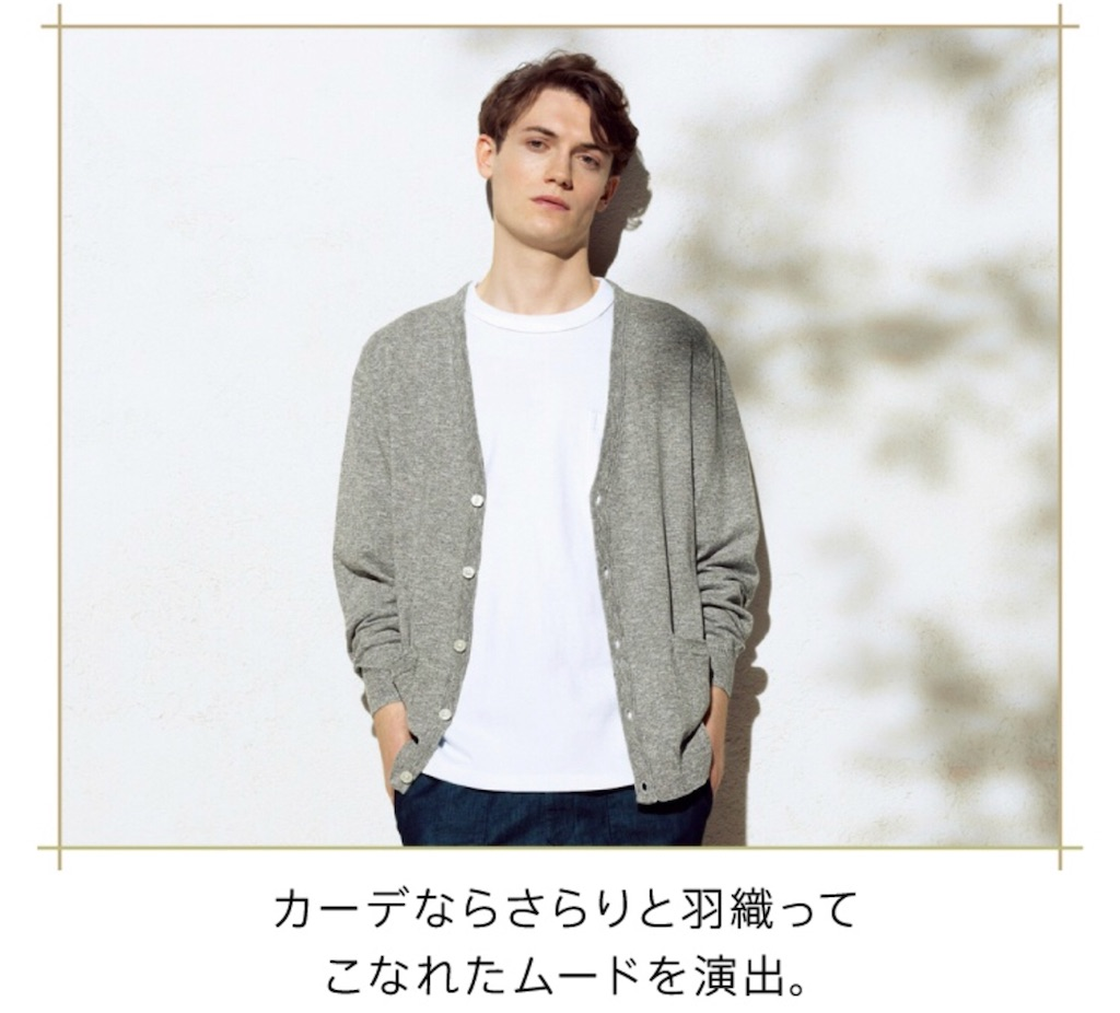 f:id:kasikaji:20180330223906j:image