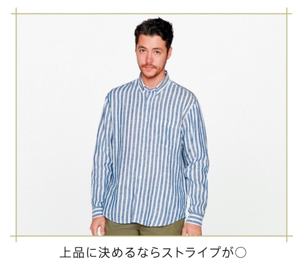 f:id:kasikaji:20180330225343j:image