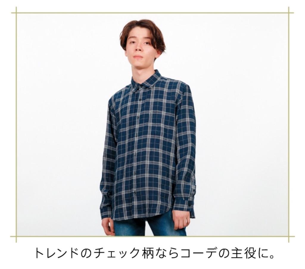 f:id:kasikaji:20180330225652j:image
