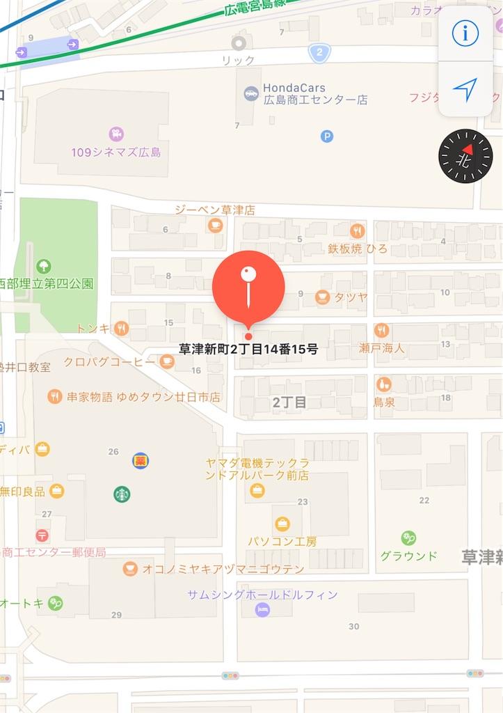 f:id:kasikaji:20180401132103j:image