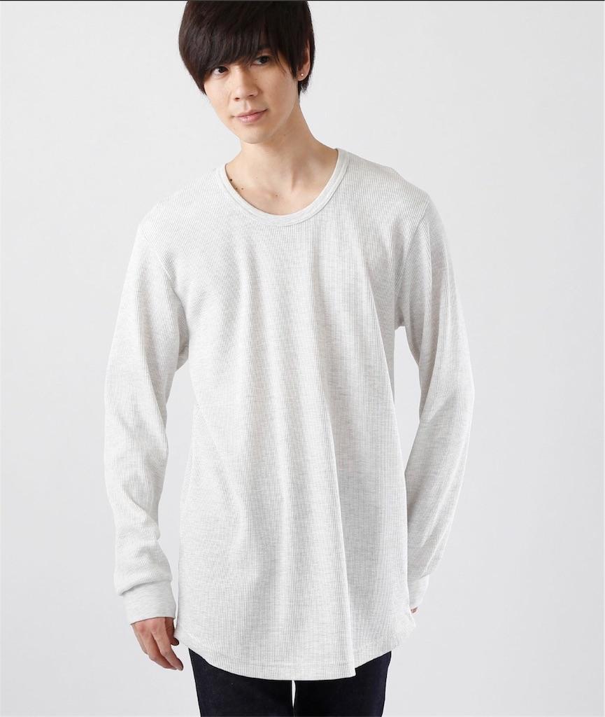 f:id:kasikaji:20180401210246j:image