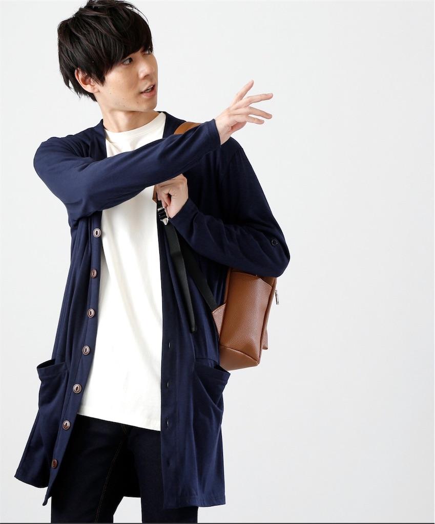 f:id:kasikaji:20180401212458j:image