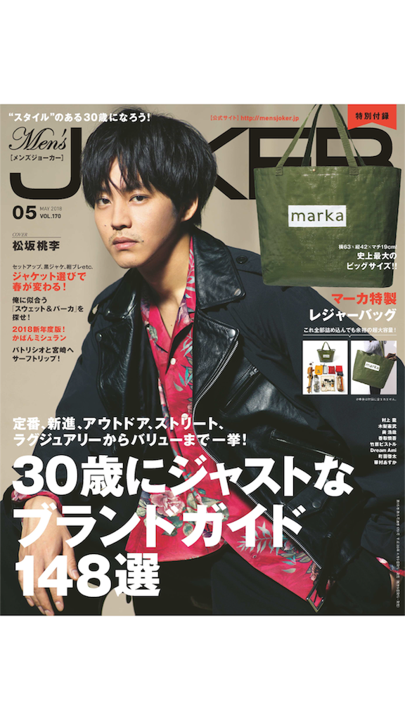 f:id:kasikaji:20180415215038p:image
