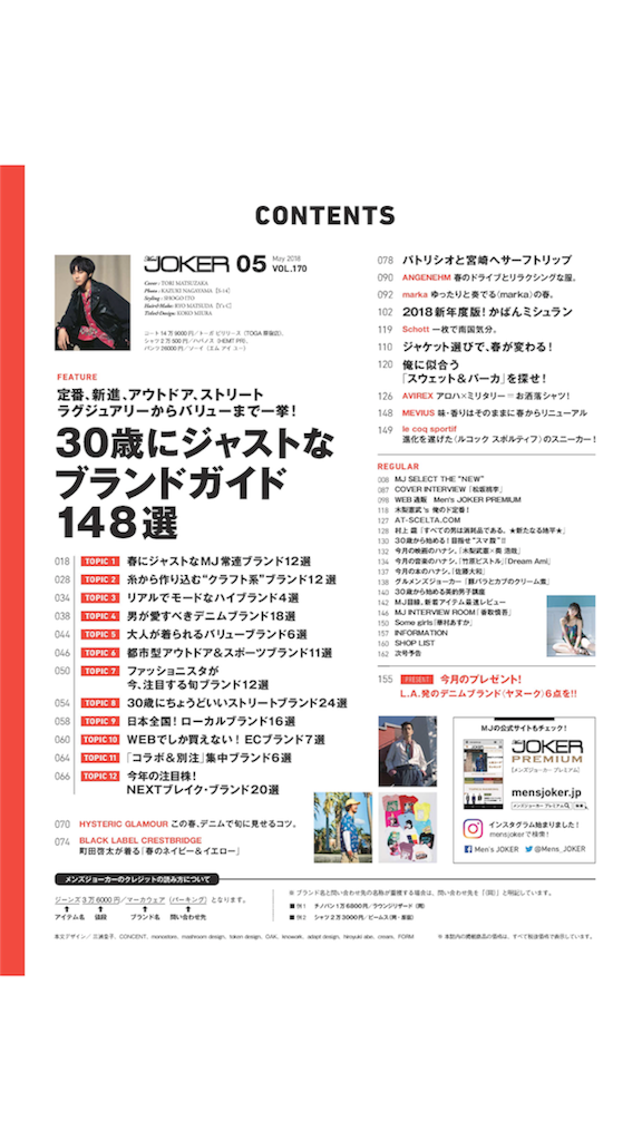 f:id:kasikaji:20180415215930p:image