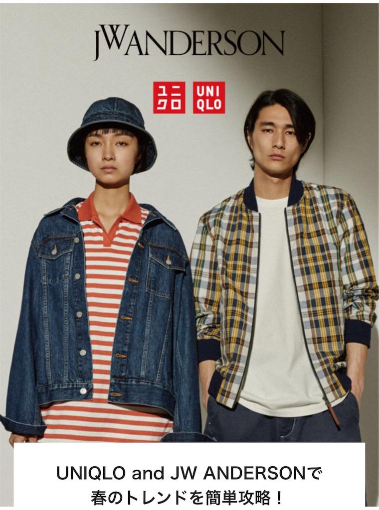 f:id:kasikaji:20180423222304j:image
