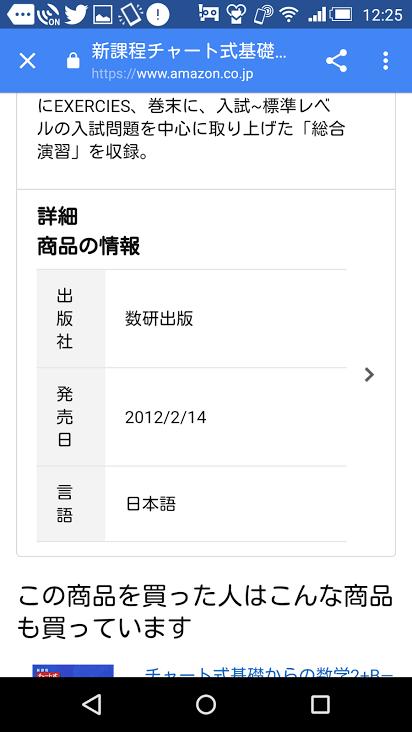 f:id:kasikoi:20170507103250p:plain
