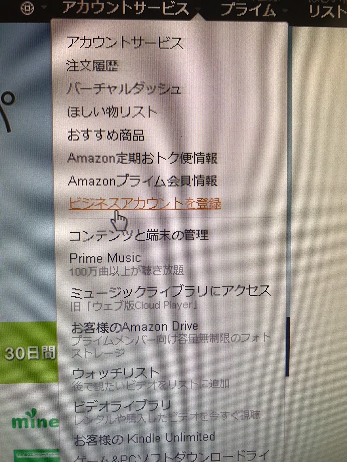 f:id:kasikoi:20170921123224j:plain