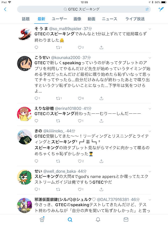 f:id:kasikoi:20180616134543j:plain