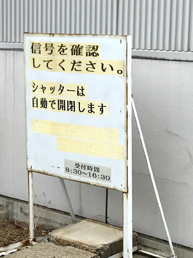 f:id:kasikoi:20180815155619j:plain