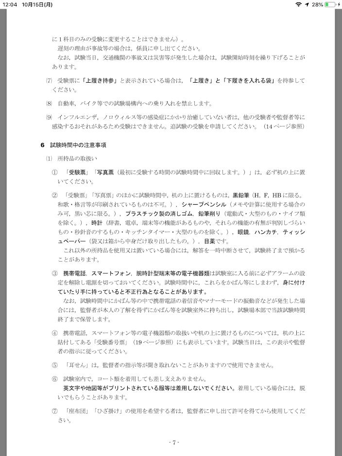 f:id:kasikoi:20181015121344p:plain