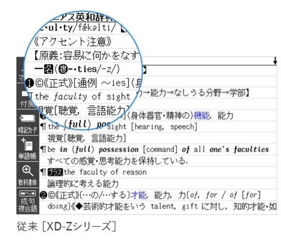 f:id:kasikoi:20190114181600j:plain