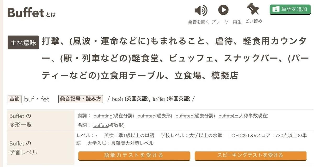 f:id:kasikoi:20190502124927j:plain