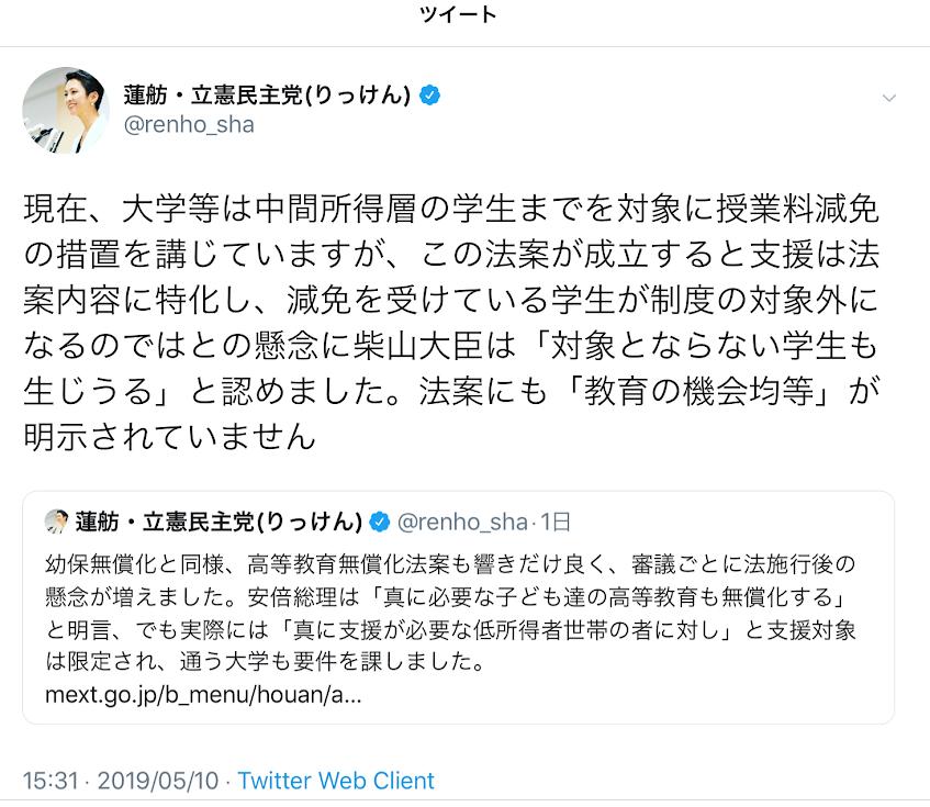 f:id:kasikoi:20190511183346p:plain