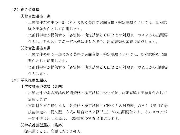 f:id:kasikoi:20190616182212j:plain
