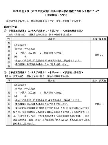 f:id:kasikoi:20190616183233p:plain