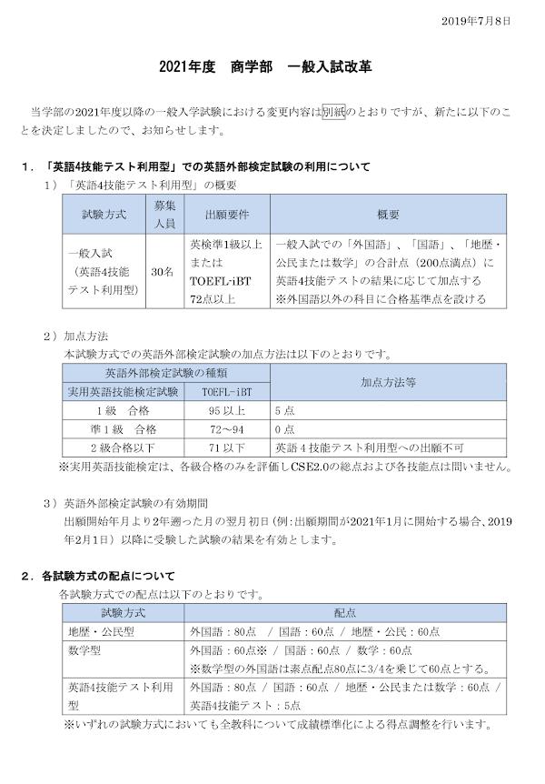 f:id:kasikoi:20190713112913p:plain