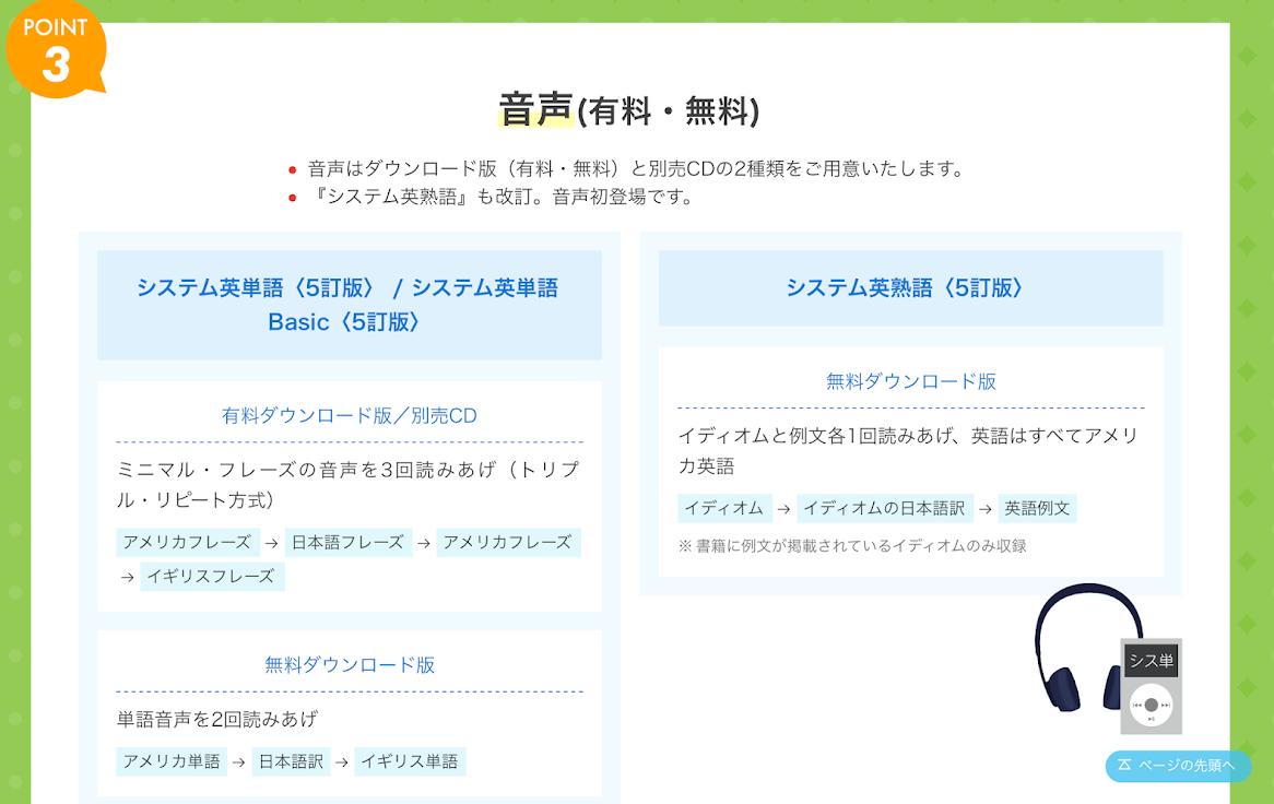f:id:kasikoi:20190903174312p:plain