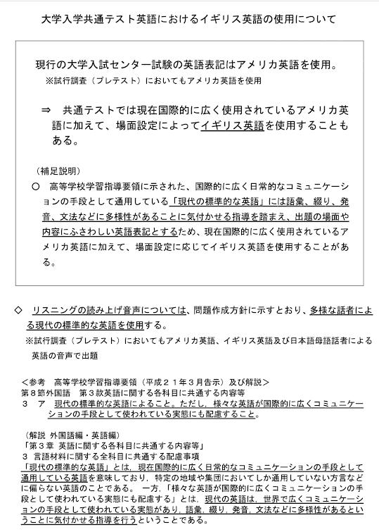 f:id:kasikoi:20190904151720p:plain