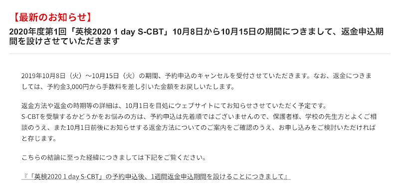 f:id:kasikoi:20190918001058p:plain