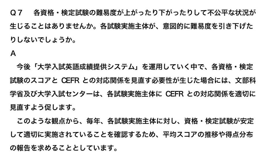 f:id:kasikoi:20190921195023j:plain