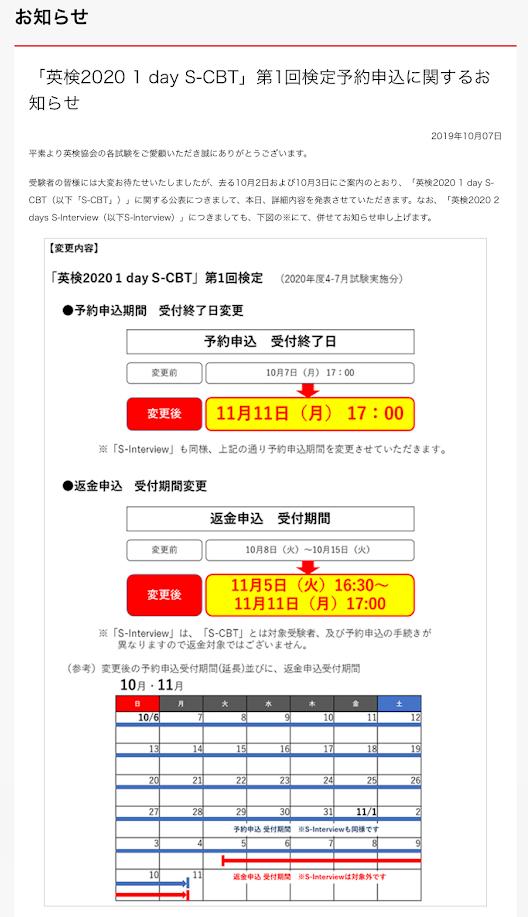 f:id:kasikoi:20191007111706p:plain