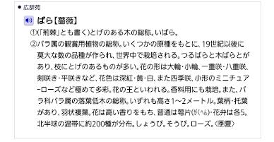 f:id:kasikoi:20200115134952j:plain