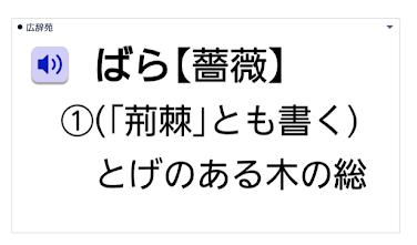f:id:kasikoi:20200115135038j:plain